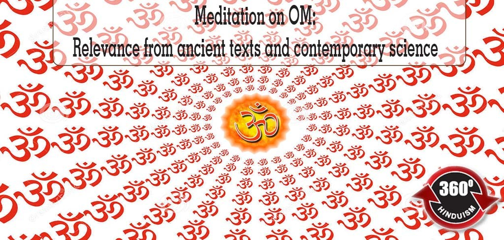 Meditation on AUM, Secret of OM, OM, AUM