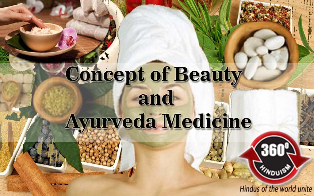 natural beauty tips, Ayurveda
