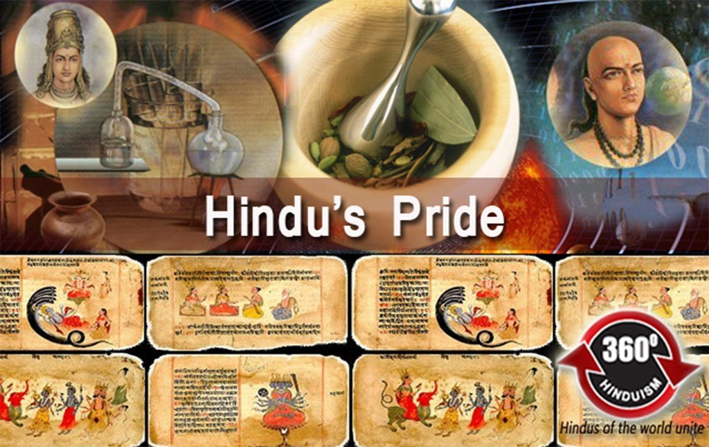 Hindus pride, ancient indian inventors, great ancient indian, proud to be indian, proud to be bhartiye
