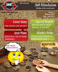 Issue Shravan 2072 (July - Aug 2015)