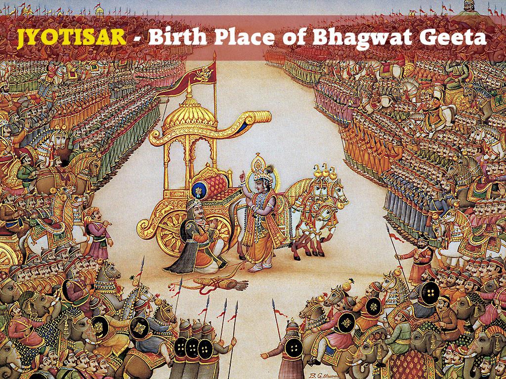Birth place of Bhagwat geeta, bhagwat gita, gita, geeta