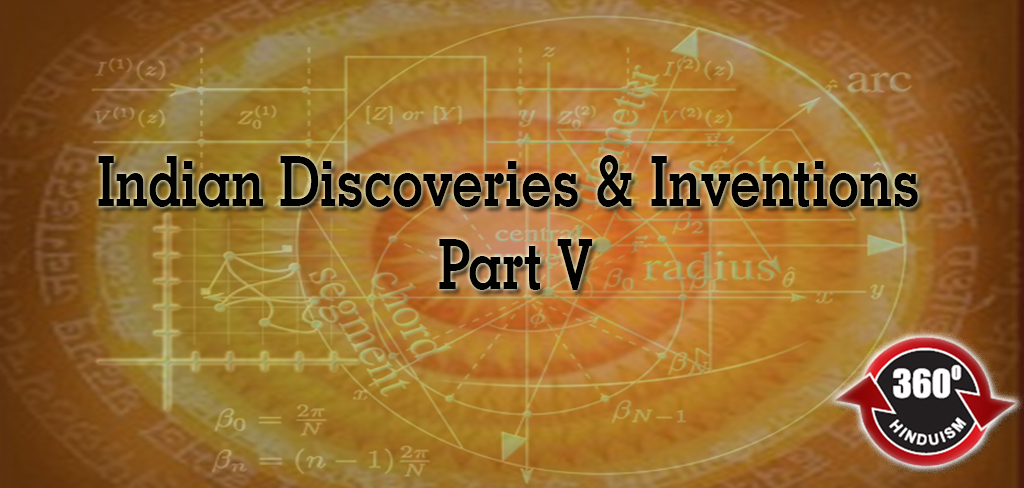 indian discoveries & inventions