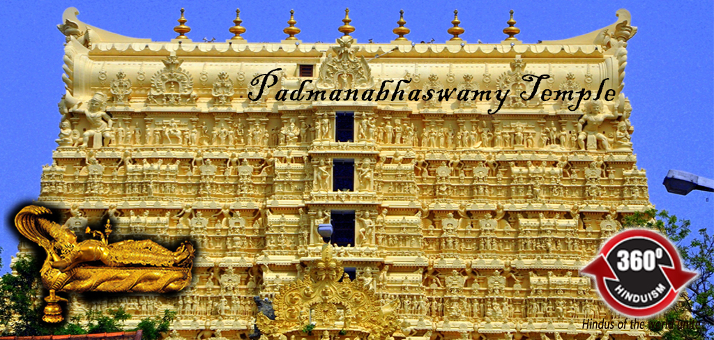 padamnabham swami