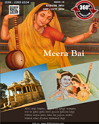 SEP - OCT (Kartik 2073) ISSUE of Magazine
