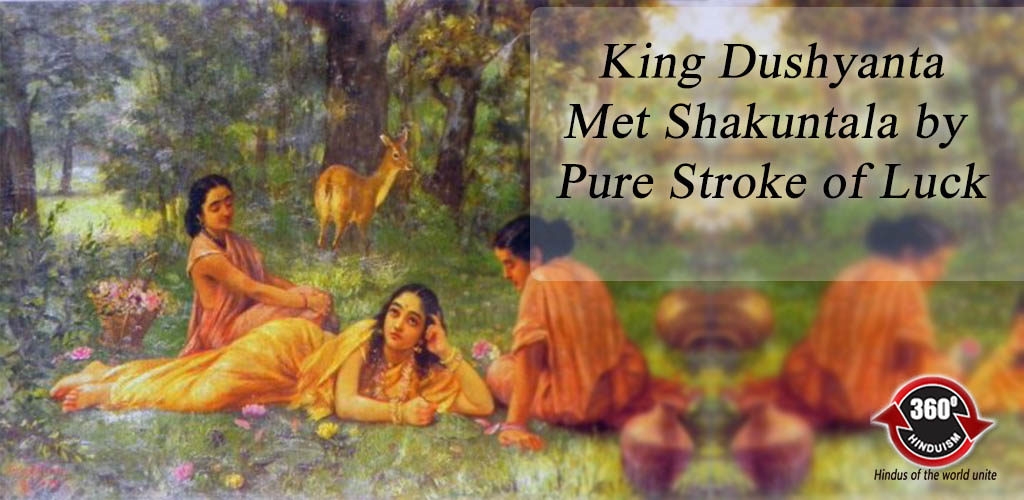 Shakuntlam Real Love Story