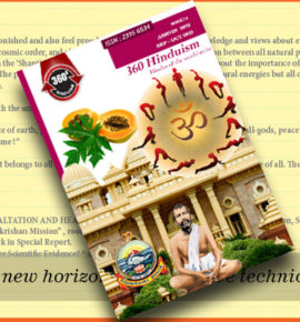 Fourth Issue – Ashvina Kartika 2072 OR Sep August 2015