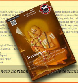 Ninth Issue – Shravana Bhadra 2073 OR July August 2016