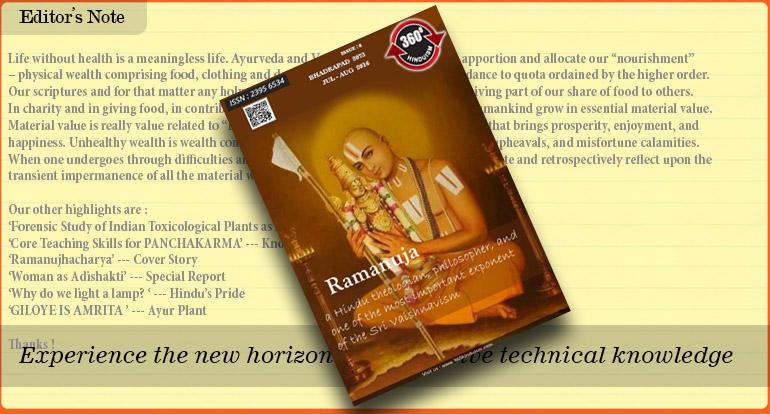 9th-issue-360-degrees-hinduism-magazine.jpg