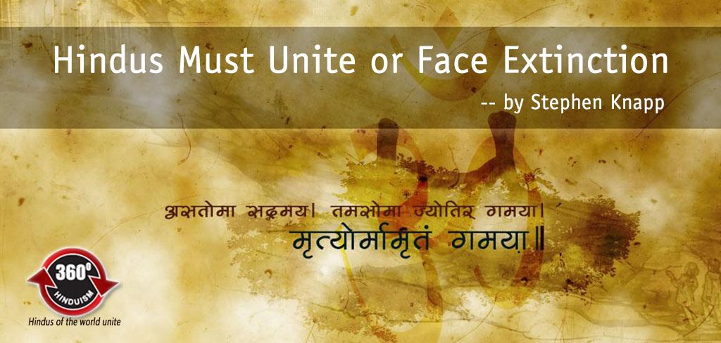 hindu existence