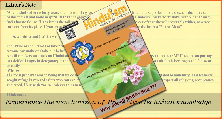 15th-issue-360-degrees-hinduism-magazine.jpg