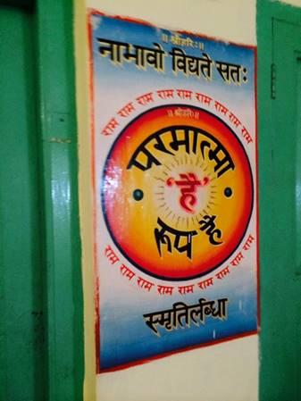 swami ramsukhdas ji