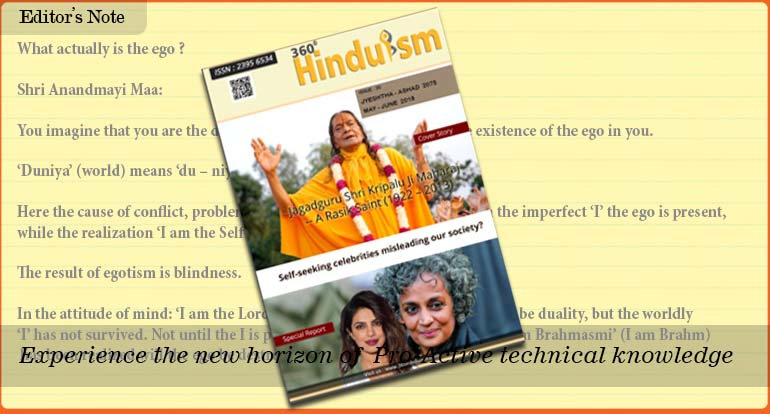 20th-issue-360-degrees-hinduism-magazine.jpg