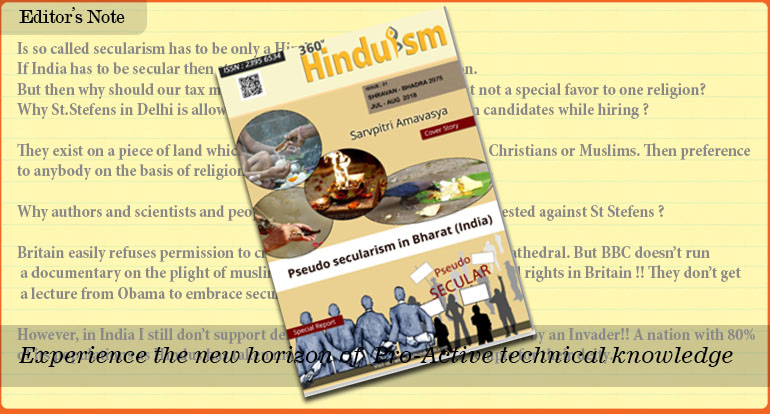 21st-issue-360-degrees-hinduism-magazine.jpg