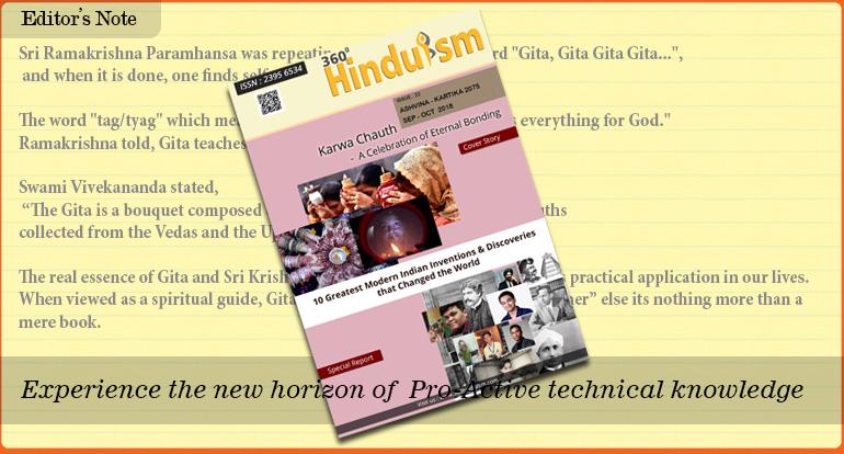 22nd-issue-360-degrees-hinduism-magazine.jpg